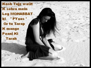 Hurt Touching shayari marathiDiwana Love Guru   Diwana Love Guru